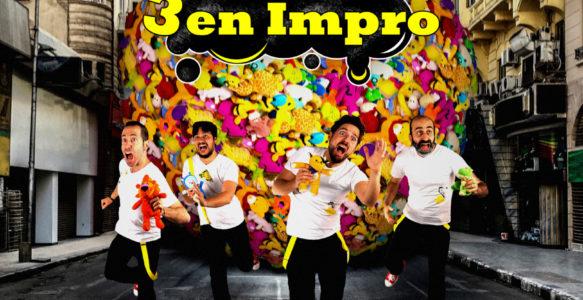 Volvemos con 3 en Impro, la comedia improvisada más gamberra de Madrid